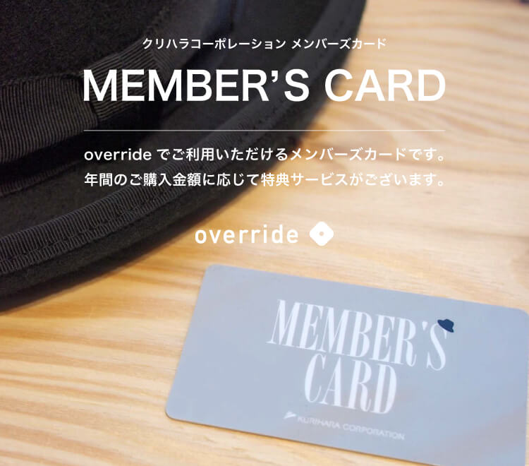 KURIHARA CORPOTATION メンバーズカード