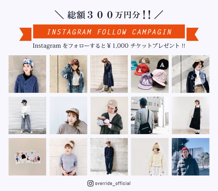 instagram follow campaign