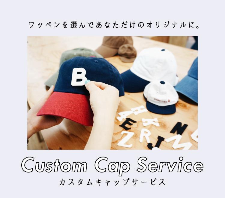 Custom Cap Service
