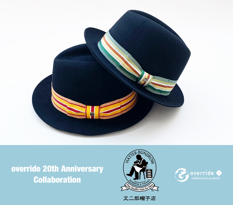 override 20th anniversary collaboration vol.4; BUNJIROW