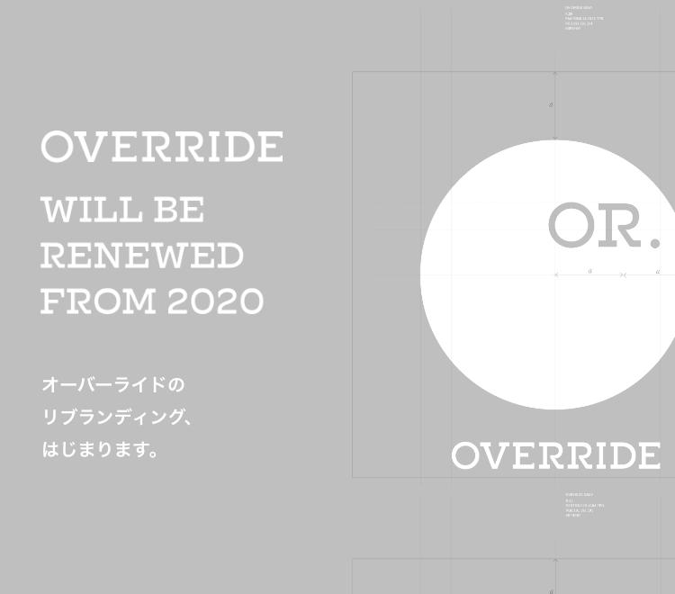 override rebranding start