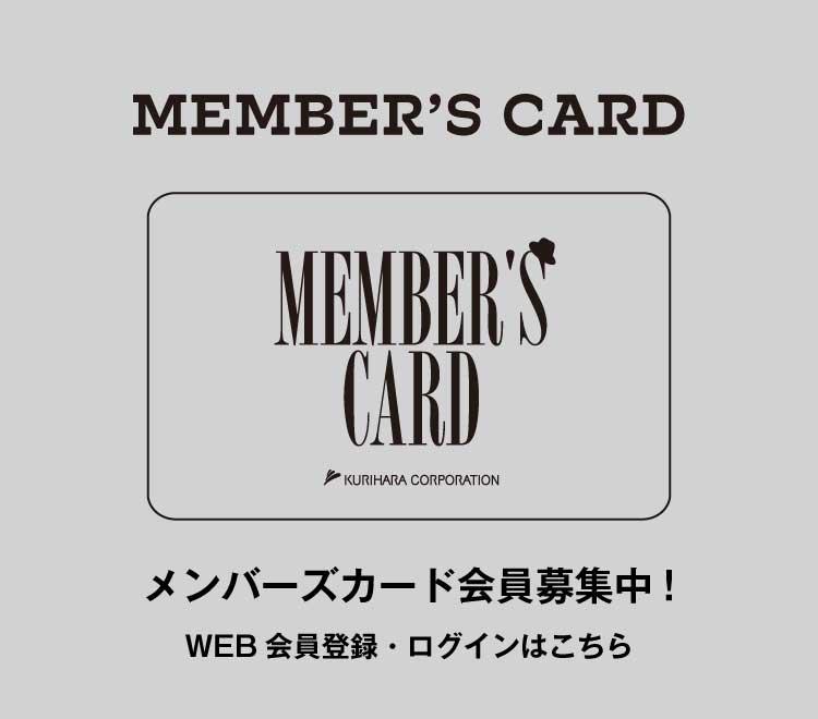 KURIHARA CORPOTATION MEMBER'S CARD