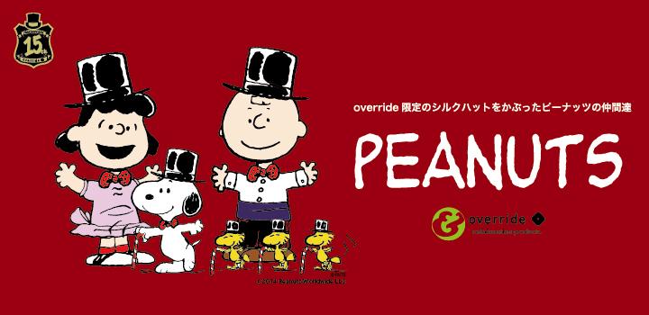 peanuts14_02