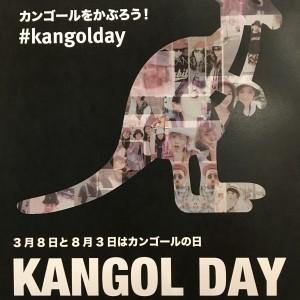 KANGOL DAY