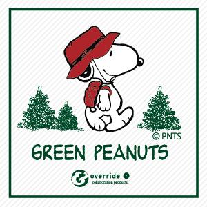 greenpeanuts1602
