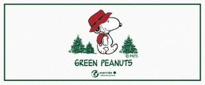 greenpeanuts720px