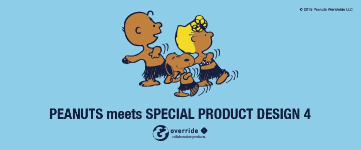 peanuts1505720px