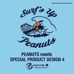 surfsuppeanuts1505