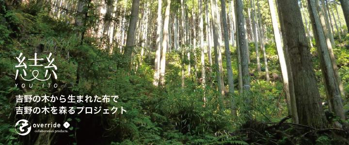 yuiito_pc