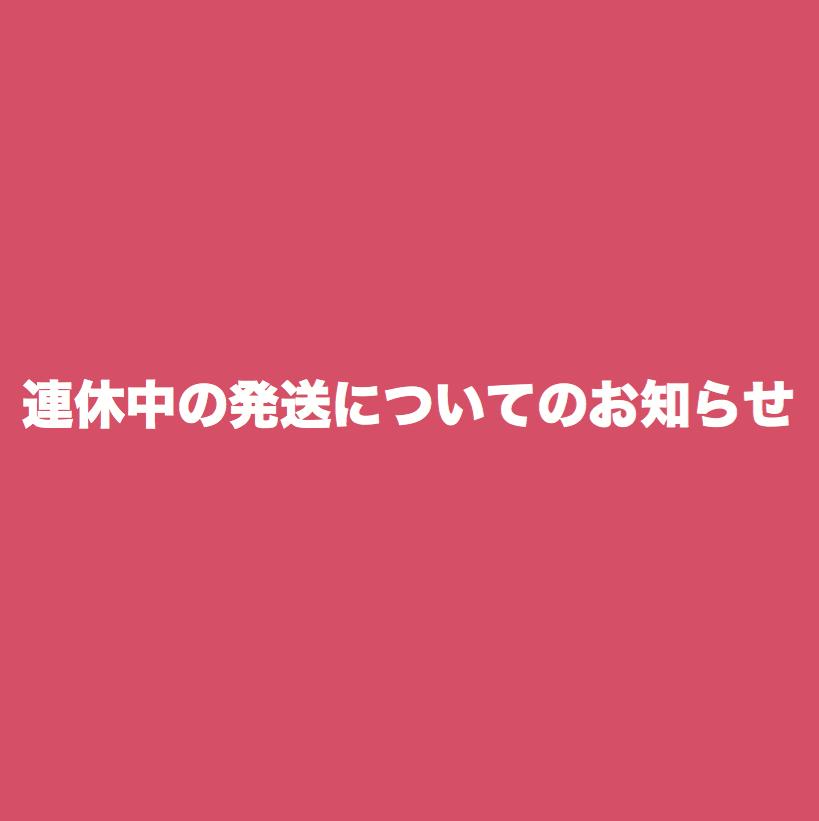 スクリーンショット 2016-05-02 22.41.21