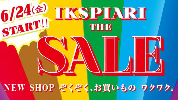 bnr_sale_2016_2