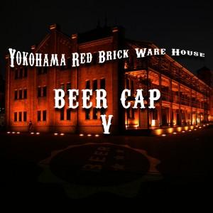 beer_thumbnail