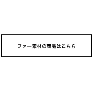 16awecfur_03