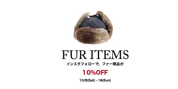 fur16aw10off_1
