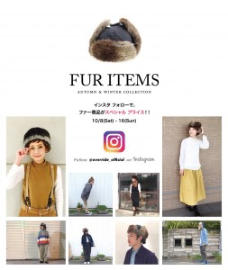 override16awFur_kokuchi