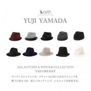 yujiyamada16aw_11