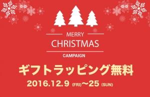Christmas_SP-1