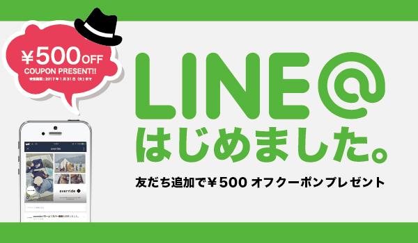 LINE600