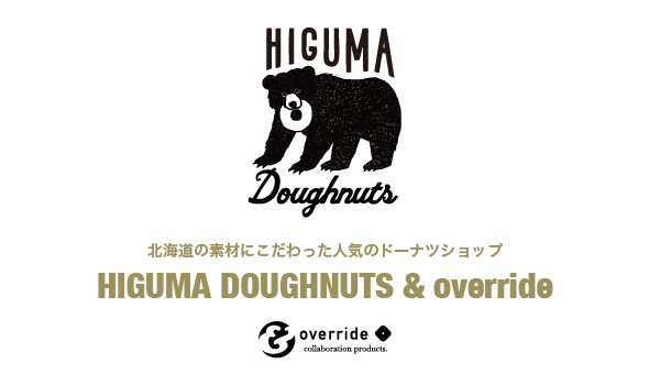 higuma1