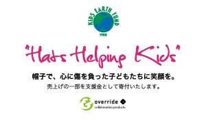 kidsearthfund2
