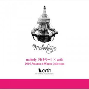 mokely16aw_01