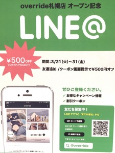 IMG_5908.jpg-line