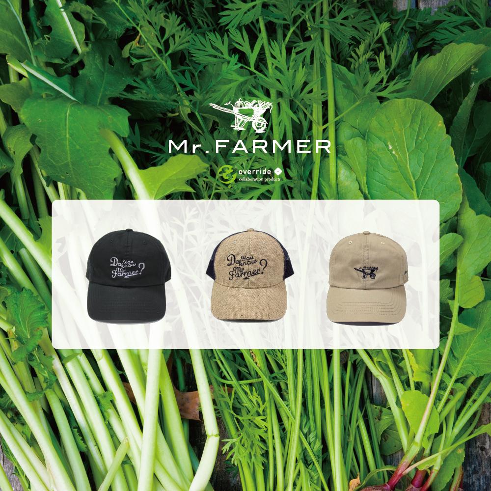 [3/15発売] お野菜カフェ「Mr.FARMER」 & override