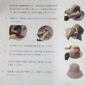 image10[1]
