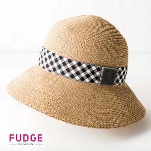 fudge-b-1