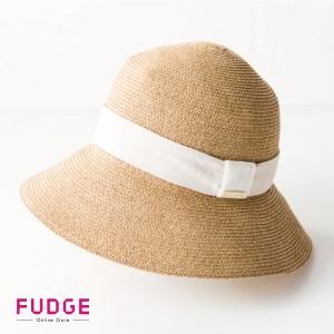 fudge3