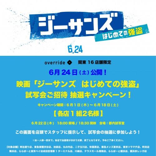 campaign-picture7