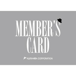 menbers card