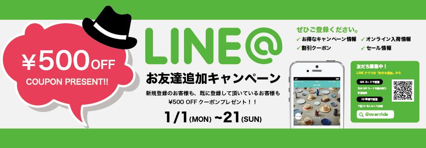 LINE1134.396_800