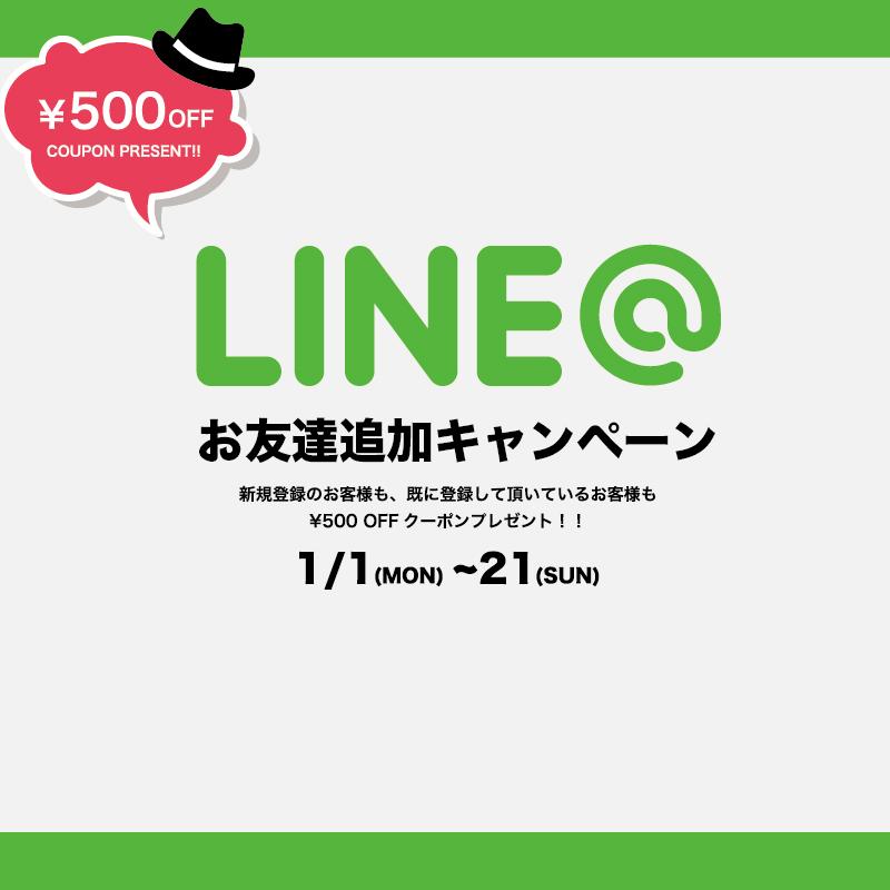 LINE_800.800_300