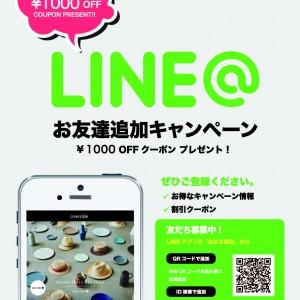LINE_1000off_print
