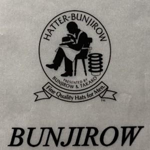 BUJIROW