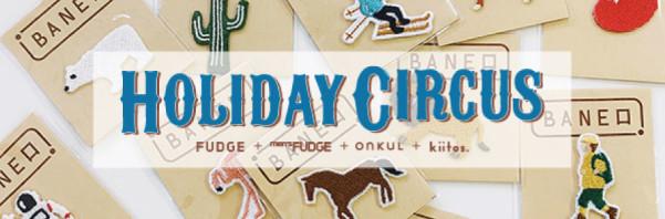 holidaycircus
