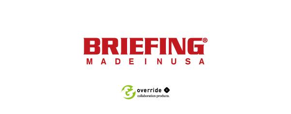 andoverride-briefingbn.jpg