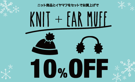 KNITEARMUFF10OFF.jpg