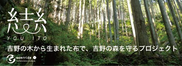 yuiitoblogbn.jpg