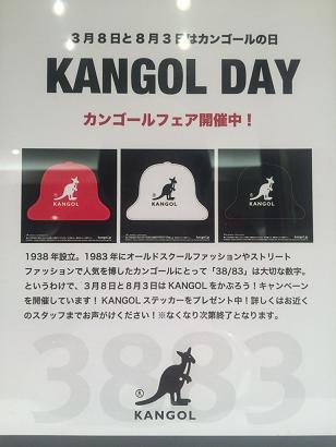 kangol4.jpg