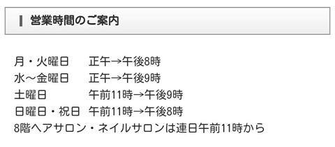 0116jikan.JPG