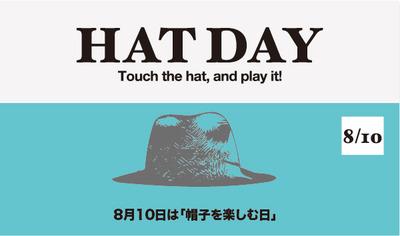 hatday2015