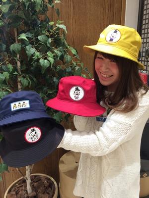 p&or.aihara.jpg