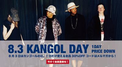 201508-kangolday.jpg